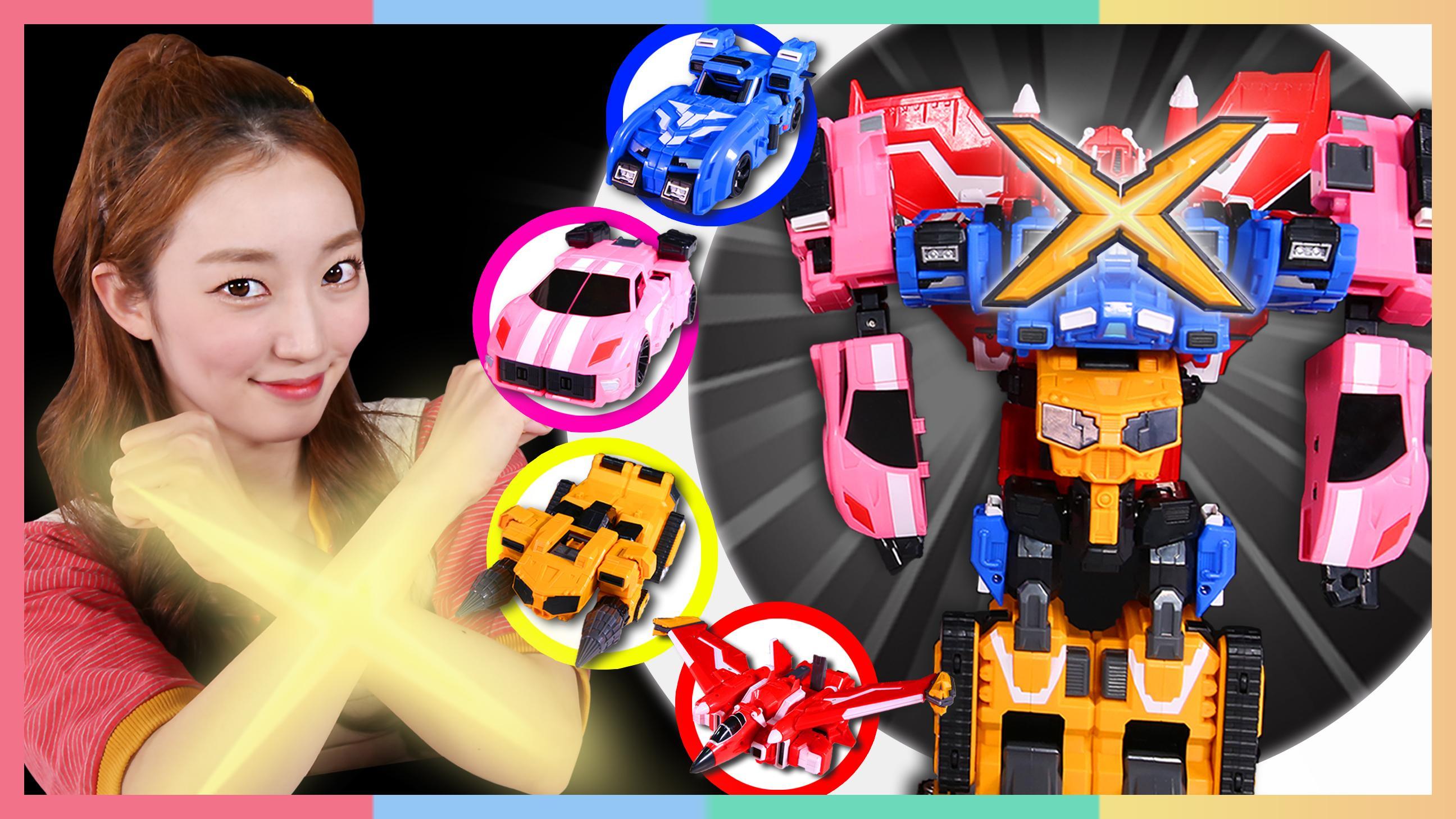 四合一X战警机器人迷你特攻队 | 凯利和玩具朋友们 CarrieAndToys