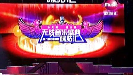 2012中国移动无线音乐盛典咪咕汇05