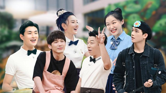 第8期:姚琛教忘不了家族跳男团舞