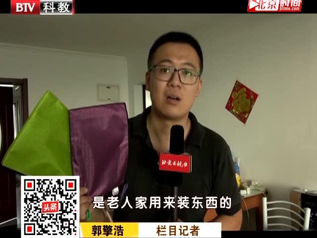公安部-打掉长江流域非法采砂黑恶势力90个