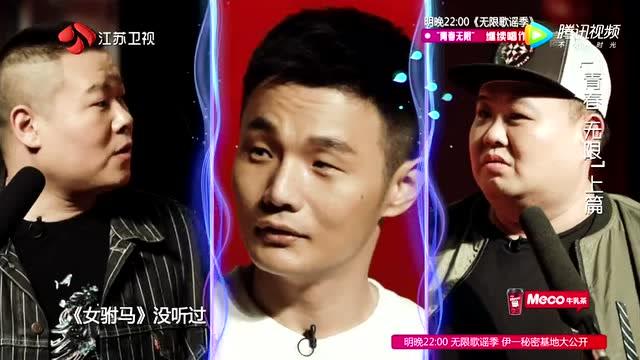第11期:小岳岳教唱太平歌词