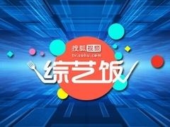 赵丽颖以身试法坏桃不能吃 蔡徐坤没有猜出《eiei》
