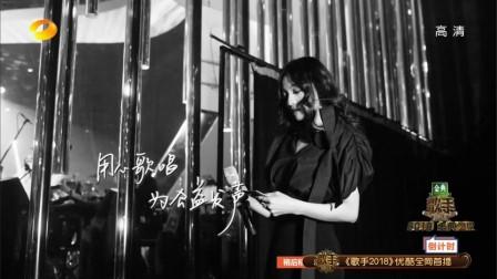 第14期:歌王Jessie J领衔开唱