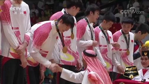 [篮球公园]20190820 以篮球之名——王哲林