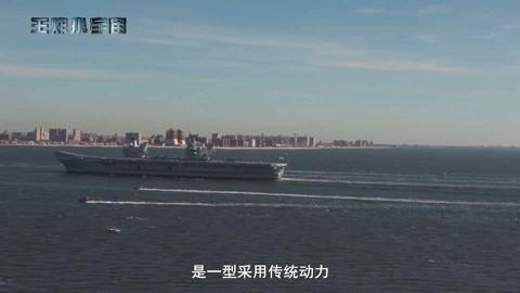 航母漏水皇家海军不行了?局座道出其真正实力,中国还差老大一截