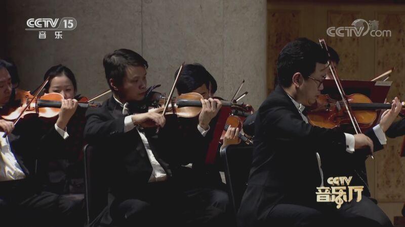 """《CCTV音乐厅》 20200916 """"漫步经典""""系列音乐会(74) """"经典之声""""音乐大师作品音乐会(上)"""