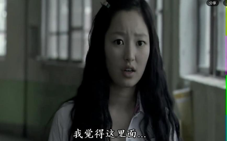 刘民奎仅此一夜剧照_《校园鬼》-高清电影-在线观看