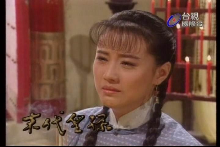天龙八部黄日华 在线_《末代皇孙》全集-电视剧-在线观看