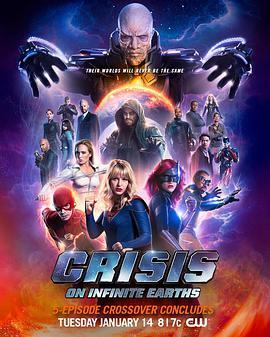 CW无限地球危机