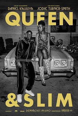 皇后与瘦子