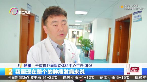 李咏的去世,引发了市民对癌症的关心!