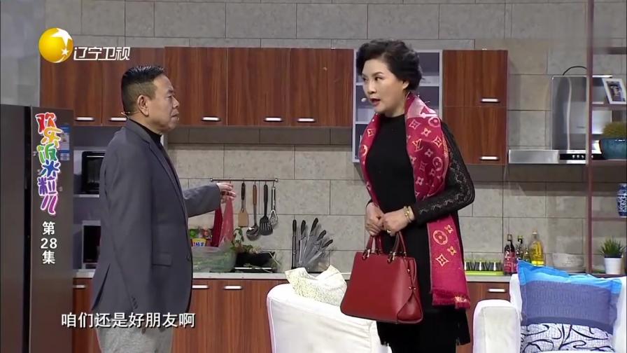 吴阿姨走了,顺风爸的恋情正式完蛋,也算是明白了个道理