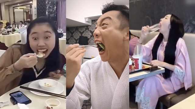疯了!郑恺搞笑模仿精致女孩吃东西