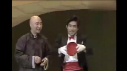 陈佩斯和朱时茂经典魔术小品 大变活人