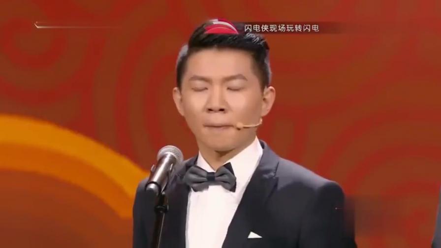 卢鑫 玉浩相声《瞧这俩儿》不愧是德云社实力演员.