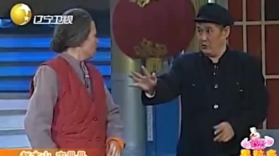 没零钱找,宋丹丹又和赵本山唠十分钟嗑,一分钱一分货