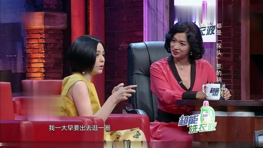 林志玲不知王琳打开摄像头,结果穿睡衣出丑!