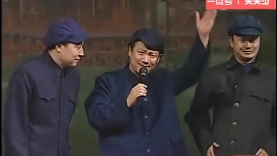 6个赵本山同时上台,原来赵本山的弟子模仿赵本山惟妙惟肖,搞笑