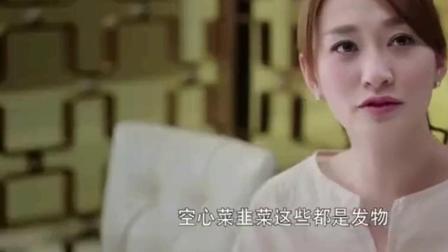 《下一站, 别离》李小冉: 我凭自己本事单的身, 男朋友? 不存在的!