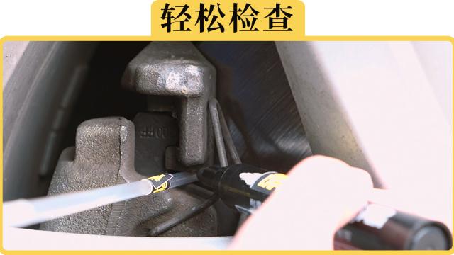 如何不拆轮胎,就能检查刹车片是否要换了