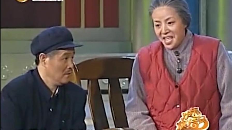 宋丹丹的讲的笑话,不仅逗笑了赵本山,还乐坏了观众
