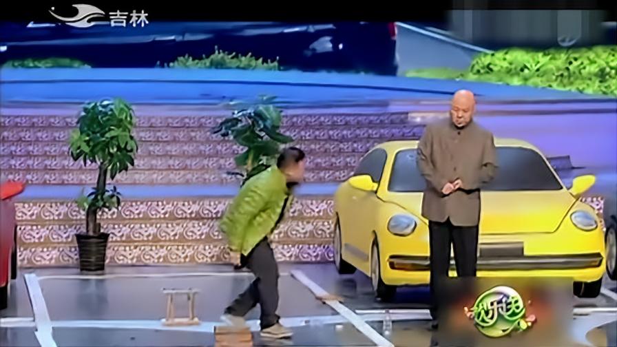 欢乐送:邵峰抢到车位却想上厕所,郭冬临使坏吹口哨,这招太坏