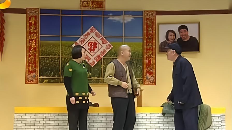 赵本山刘能小品《买年货》这才叫小品,经典!
