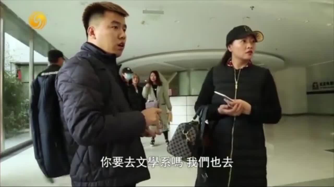 网络主播北电寻找剧本演员 家庭与梦想难平衡