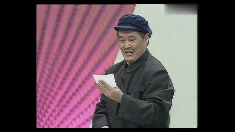 赵本山30多年讽刺尺度最大小品,绝对经典!