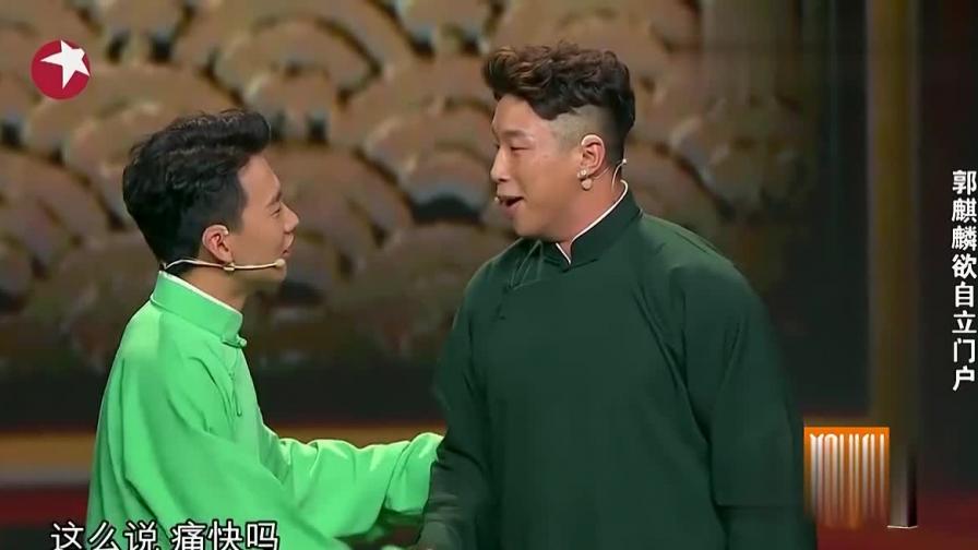 烧饼教训弟弟郭麒麟,要不是有个好爹,你早就被节目组淘汰了!