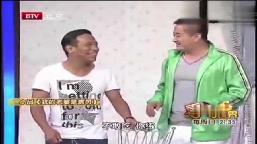宋小宝海燕致敬赵本山,不亏是最牛弟子!