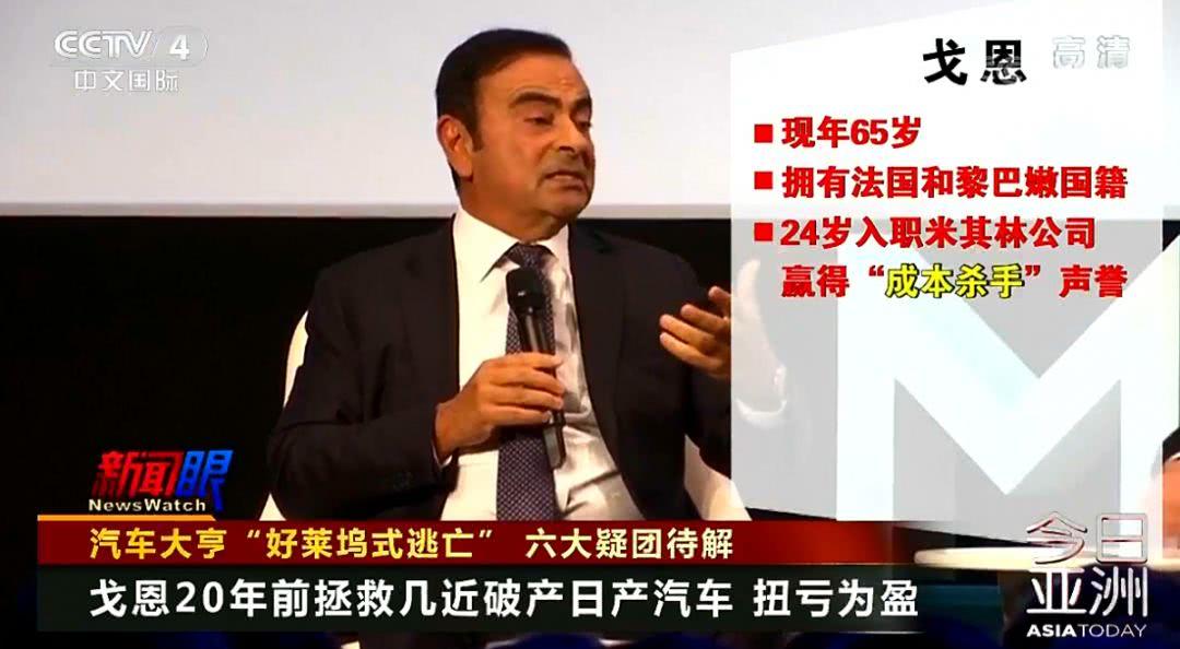 什么奇迹私服好玩他是怎么在日本警察眼皮子底下溜走的?