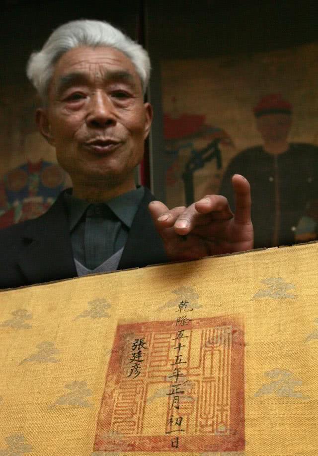 天龙八部私服哪个好陕西老农藏有9道皇帝圣旨,专家借走2道不翼而飞,最终仅赔偿9万