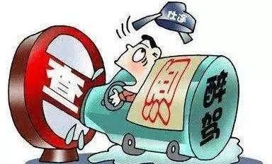 """新开奇迹私服发布网湘西2名处级干部因醉驾被""""双开"""""""