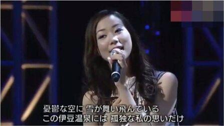 韩雪在日本开演唱会,气质美得不行