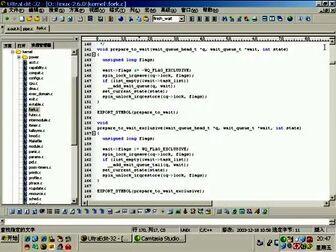 linux内核编程(进阶篇)23