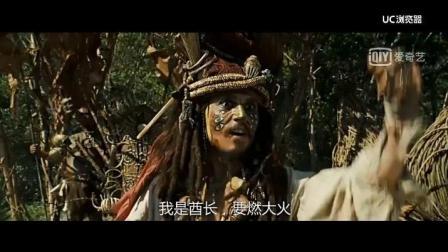 加勒比海盗2: 聚魂棺 鬼畜船长杰克 被食人族抓了还自己撒调味料