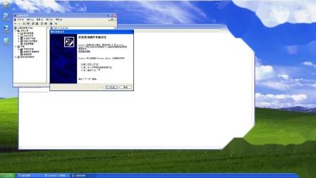 在Windows XP系统中更新硬件驱动程序