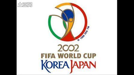 2002年韩日世界杯音乐