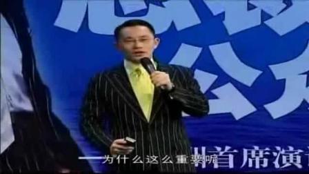 俞凌雄演讲培训 英语演讲 口才好的成语
