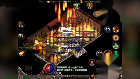 热血传奇:雨神都在玩的传奇安卓苹果互通服英雄合击版