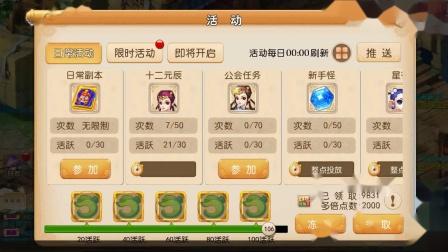 梦幻西游手游公益服:梦幻西游安卓手机版官网
