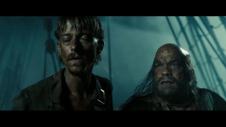 加勒比海盗:海盗船经过幽灵水域,水中飘着鬼魂,水手吓得开炮