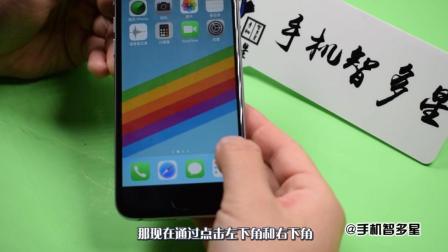 iPhone手机ios11系统的小功能你知道吗? 使用起来更加便捷了!