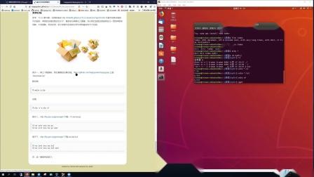 初识linux