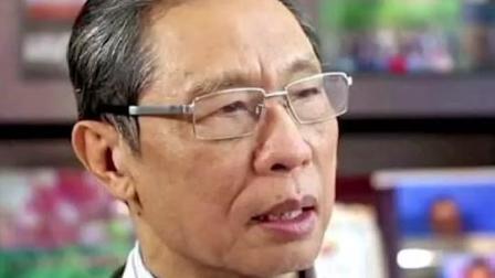 14连降!钟南山对疫情峰值作出最新判断#武汉 #肺炎