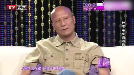 """计春华回忆演《天龙八部》,他为饰演段延庆遭""""毁容""""丨影视风云"""