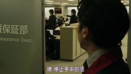 空中轮胎:公司才是对员工的电脑进行搜查