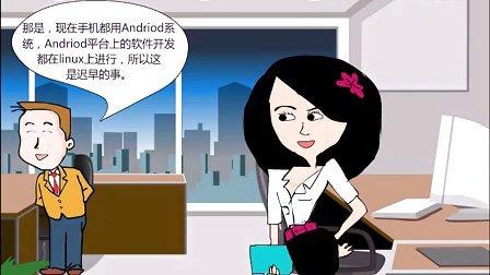 北京亿赛通Linux平台下的文档透明加密系统动画