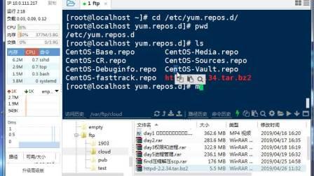 千锋Linux教程:11 源码编译及yum